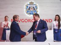 ПМЭФ-2019: компания «Грумант» построит в Новгородской области новый цех по переработке растительного сырья