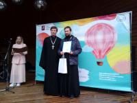 Работу новгородского священника Евгения Зайцева отметили в Федеральном агентстве по делам молодежи