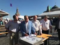 Сергей Митин представил на Красной площади проект своей книги «Игемон»