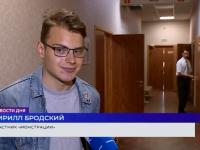 Участника новгородской «монстрации» Кирилла Бродского не оштрафуют