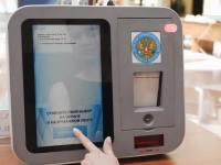 В Москве будут голосовать на выборах в Новгородской области