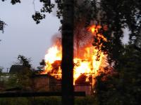 В Новгородском районе удар молнии уничтожил дачу