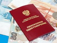 В правительстве РФ расширили список по прибавке к пенсии для селян