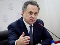 Виталий Мутко заявил, что форум «Среда для жизни» в 2019 году пройдет в Великом Новгороде
