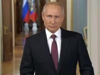 Владимир Путин поздравил выпускников с окончанием школы
