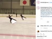 Японская фигуристка исполнила четверной сальхов, который все ждут от Медведевой