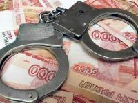 Пенсионера-новгородца будут судить за попытку дать взятку сотруднику ФСБ