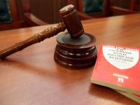 Бывшего директора «Боровичского водоканала» будут судить за присвоение более 5 млн рублей