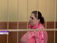 Экс-ректора новгородского института подозревают еще в одном преступлении — в растрате