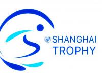 Фигуристок Евгению Медведеву и Алину Загитову пригласили на турнир Shanghai Trophy