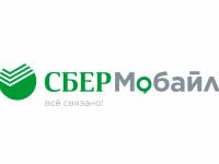 Клиентам Сбербанка в Новгородской области стали доступны услуги СберМобайл