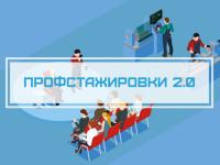 Новгородские студенты могут написать курсовую или диплом и получить за это работу