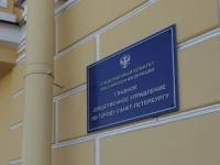 По версии следствия, в убийстве Елены Григорьевой могли участвовать несколько человек