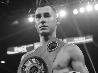 Стала известна причина смерти российского боксера Максима Дадашева