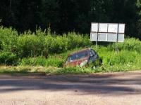 Стали известны подробности смертельного ДТП в Хвойнинском районе