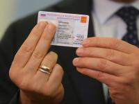 Стало известно, как будут выглядеть российские паспорта нового типа