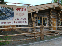 Старая Русса получила четвертое измерение и проведет новый фестиваль