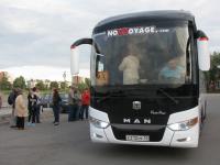 «Страна героев» в Крыму примет 115 юных новгородцев
