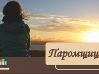 В августе в Великом Новгороде стартуют съемки нового сериала «Паромщица»