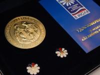 В Новгородской области медаль «За любовь и верность» вручили 70 семьям
