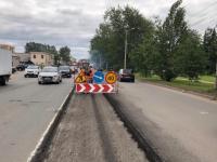 В Великом Новгороде начался ремонт улицы Нехинской