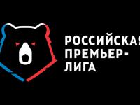 «Яндекс» выяснил, за какой российский футбольный клуб больше всего болеют в Новгородской области