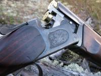 Жителя Шимска подозревают в случайном убийстве мужчины во время охоты
