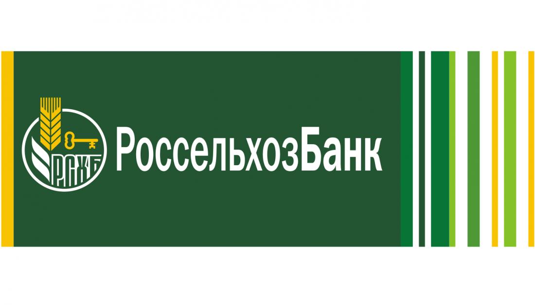 Онлайн заявка на кредитную карту россельхозбанк