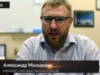 Александр Малькевич высказался по поводу «странной, но очень  гордой позиции» окуловских депутатов