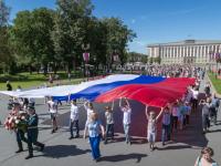 Что ждёт новгородцев на празднике государственного флага?