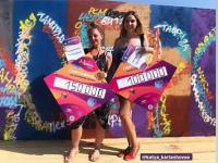 Две новгородки получили денежные гранты на фестивале «Таврида-АРТ» в Крыму
