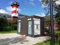 Фотофакт: в новгородском сквере Водников появился «безбарьерный» туалет