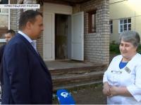 Губернатор Андрей Никитин проинспектировал ремонт социальных  объектов в Крестецком районе