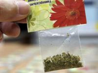 Новгородец купил через Viber крупную партию наркотика, за что и поплатился