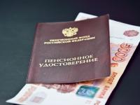 70% новгородцев выбрали льготы в денежной форме