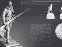Определился победитель конкурса на памятник «Погибшим при защите Отечества», который установят на М-11