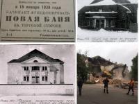 После сноса бани на набережной появилась петиция за сохранение старого облика Великого Новгорода