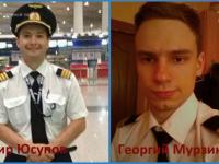 Президент присвоил звания Героев России летчикам Airbus A-321 и наградил весь экипаж