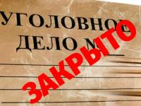 Прокуратура закрыла дело о покупке зарубежного препарата для больного ребёнка