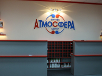 Smart–приборы в фитнес-центре «Атмосфера» помогут взбодриться уставшим новгородцам