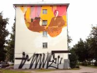 Появилась версия, что может означать надпись вандалов на доме с граффити Рахманинова