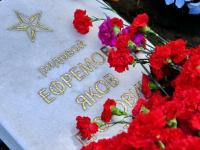 В Ижевске с почестями похоронили солдата, погибшего в годы войны на новгородской земле. Родные искали его 77 лет