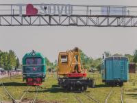 В Новгородской области на фестивале ретро-техники покажут работу торфоуборочных машин и многое другое