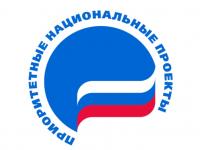 В Новгородской области начали устанавливать первые ФАПы  в рамках нацпроекта «Здравоохранение»