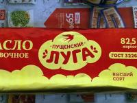 В Новгородском «Светофоре» выявлены неправильные «Пущенские луга»