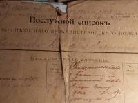 В старорусский музей переданы раритеты Первой мировой войны