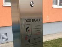 Бесплатные пакеты для уборки за собаками появились во дворах Великого Новгорода