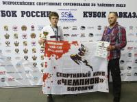 Боровичанин стал победителем «Кубка Кавказа» по тайскому боксу