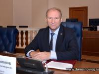 Депутат Новгородской облдумы стал автором гимна к 250-летию Боровичей