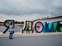 Фестиваль «Городские выходные» в Великом Новгороде. Фоторепортаж Дарьи Чекмановой